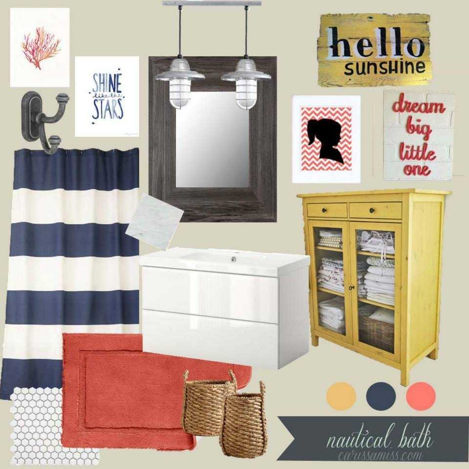 Coral navy and mustard design collaboration for Navy bathroom decor