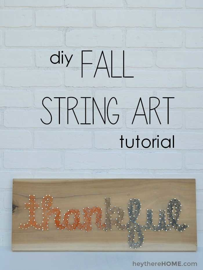 Make your own string art sign to add to your modern fall decor