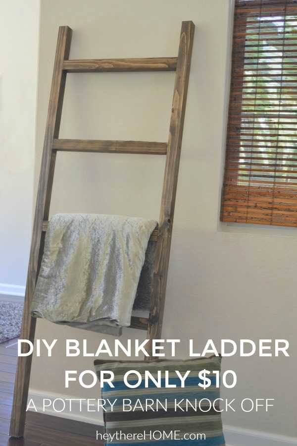 Easy DIY blanket ladder tutorial to show you how to make a blanket ladder just like the one in the Pottery Barn catalog, but for less than $10. #blanketladder #knockoffdecor #potterybarn #falldecor #winterdecor #homedecor #diyproject #woodworking #homedecorating #livingroomdecor #guestroomdecor #rusticdecor #farmhouse