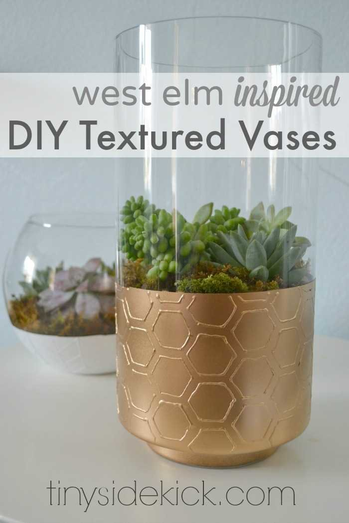 Diy painted vases with texture west elm inspired for How to do glass painting at home