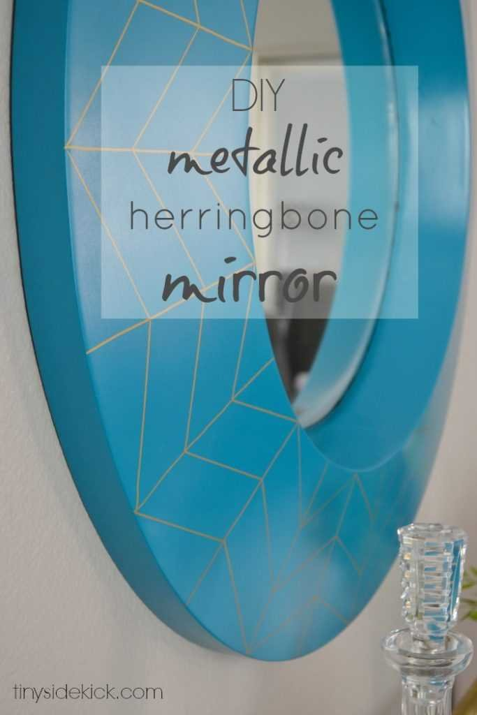 diy metallic herringbone mirror