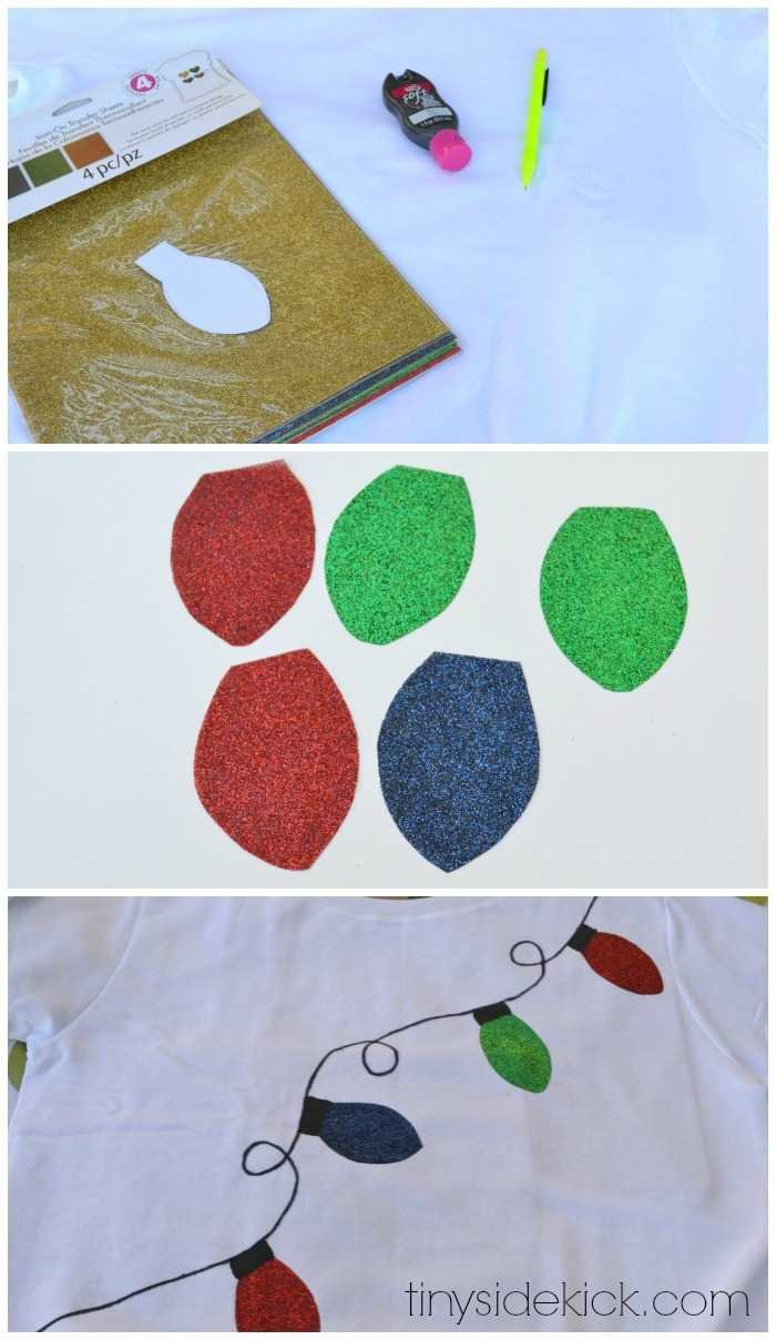 create your own ugly Christmas sweater iron on transfer