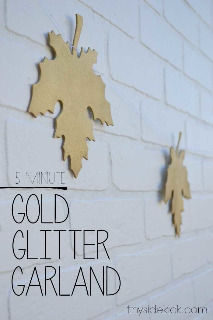 diy gold glitter leaf garland