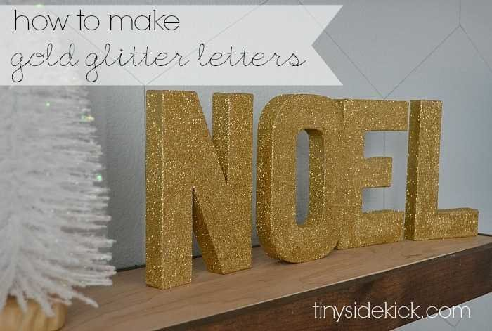 how to make gold glitter letters