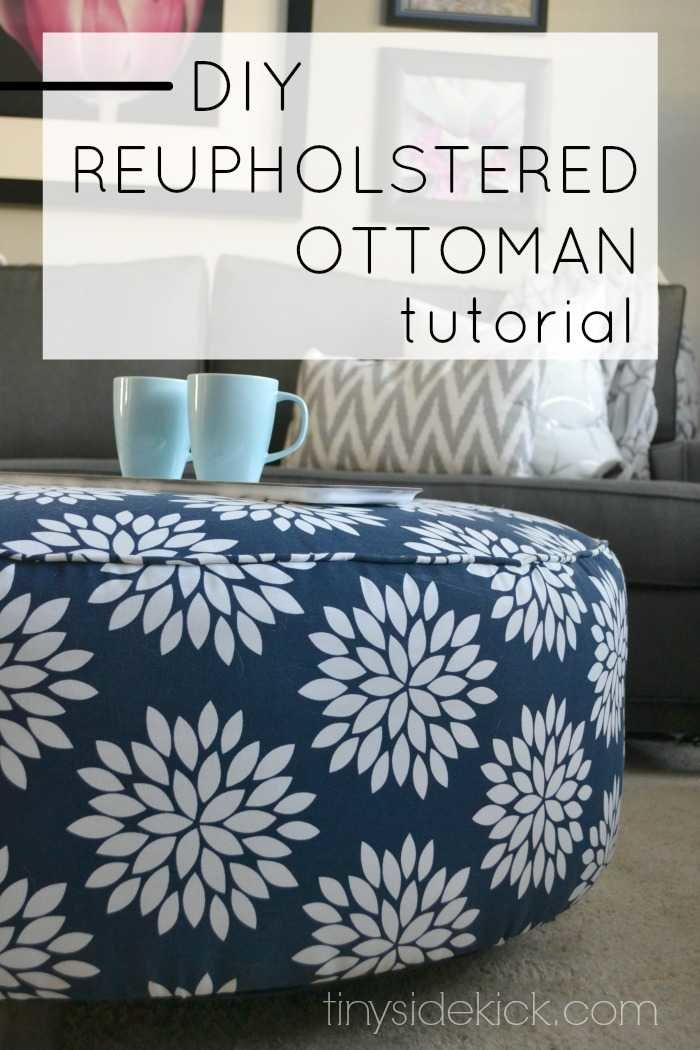 Tremendous How To Reupholster An Ottoman Gmtry Best Dining Table And Chair Ideas Images Gmtryco