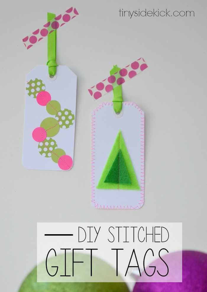 diy stitched gift tags