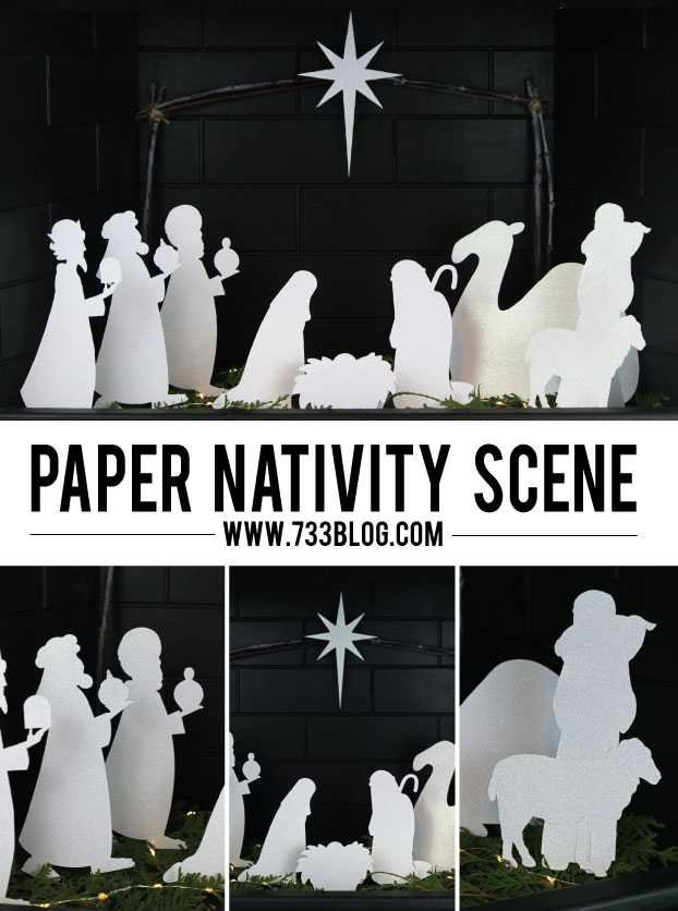 paper-nativity-scene - 12 modern Christmas decorating ideas
