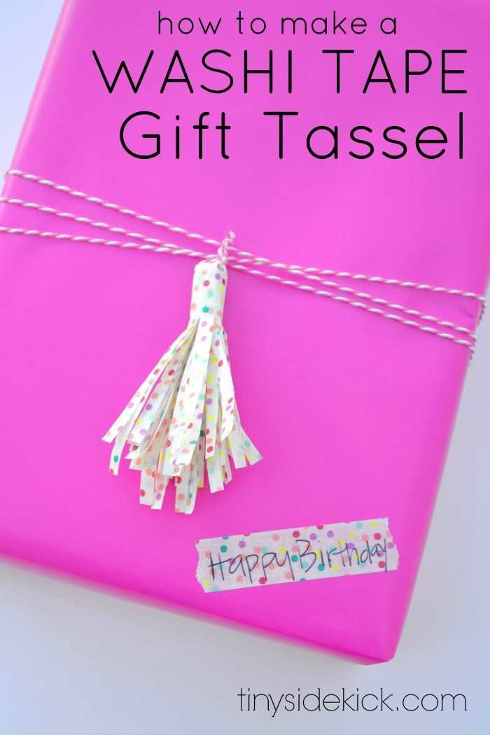 washi tape gift tassel, washi tape crafts, gift wrap ideas, birthday gift wrap, gift topper