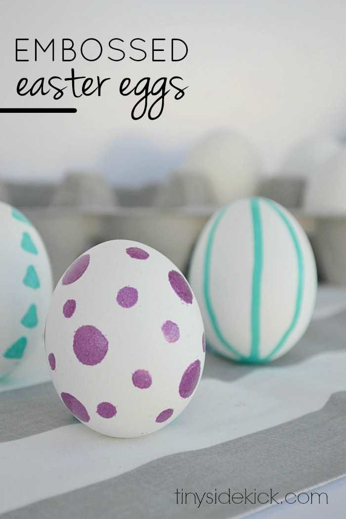 Colorful embossed Easter eggs. A fun alternative to dying eggs. #easter #diy #spring #eggcoloring #eggdying #emboss