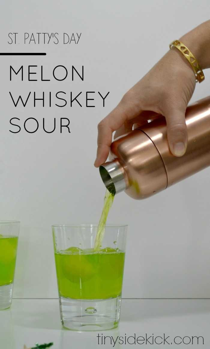 st pattys day green cocktail melon whiskey sour