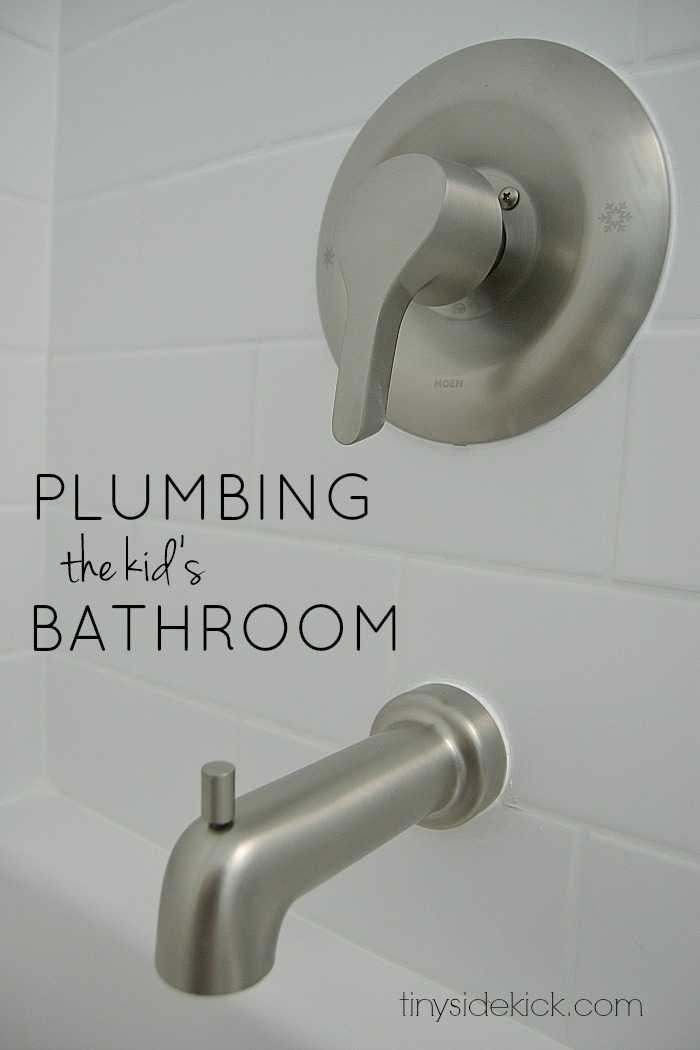 We Have Plumbing in the Kid\'s Bathroom!