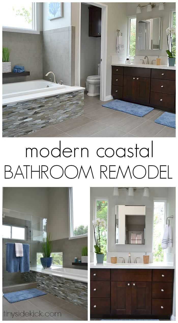 modern coastal bathroom remodel by heytherehome.com