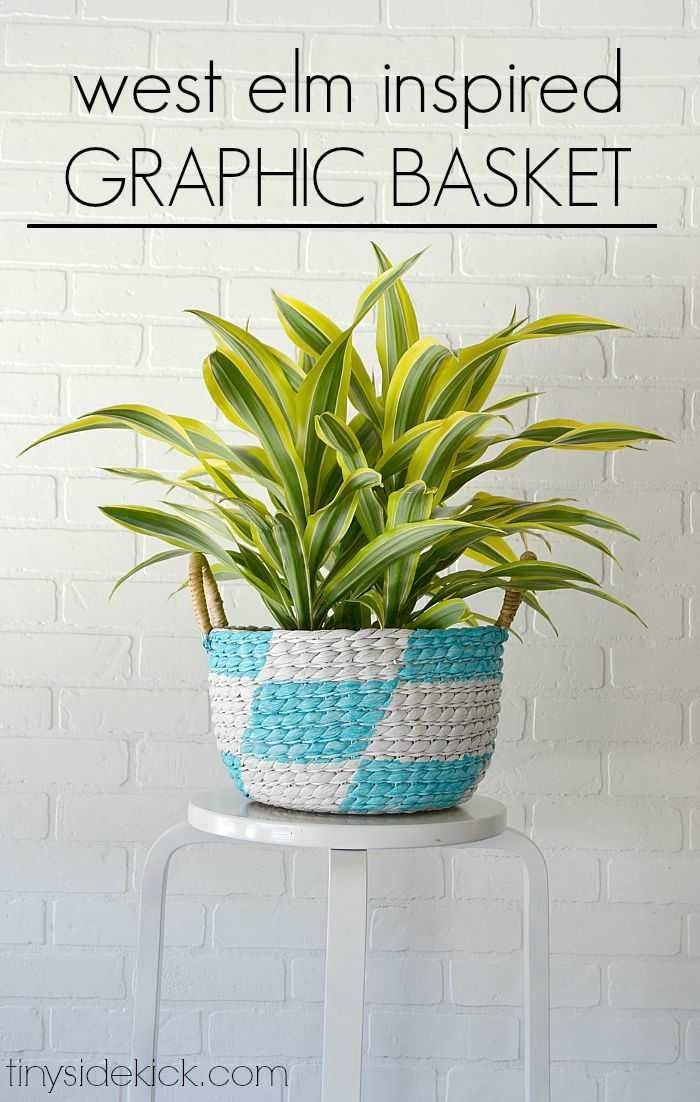 west elm inspired graphic basket