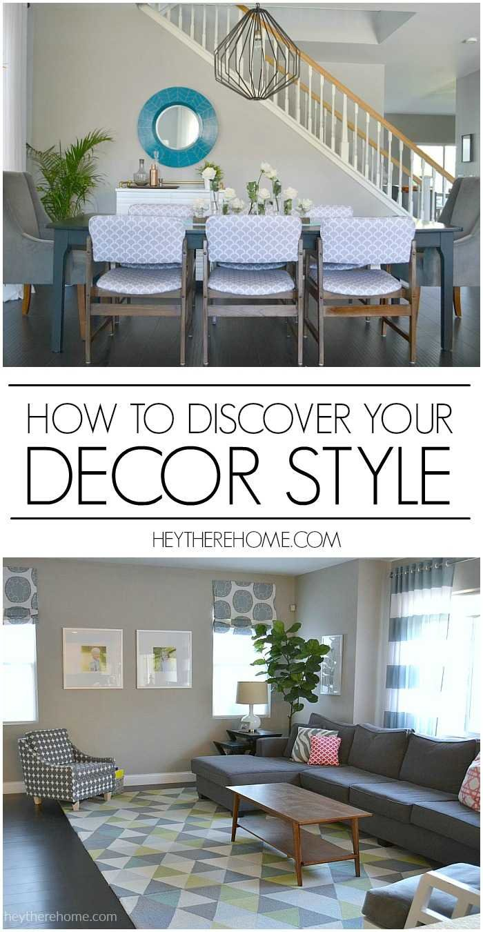 how to discover your home decor style