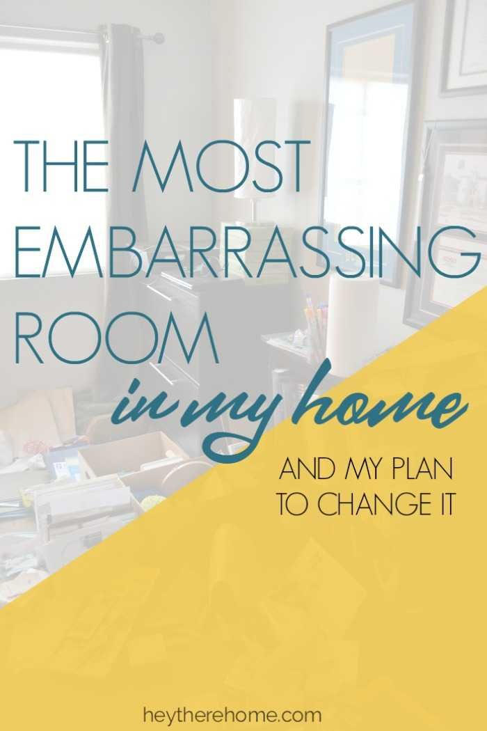 The most embarrassing room in my home and my plan to change it - heytherehome.com