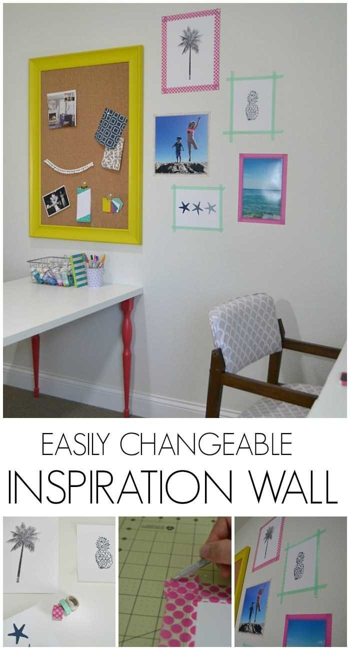 Create an inspiration wall full of wall art that can be easily changed out. Also a perfect wall art solution for renters!