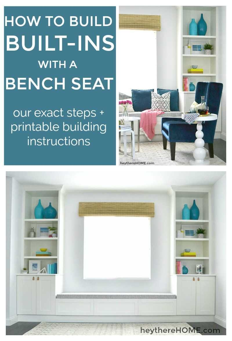 DIY built-in bookshelves with a bench seat tutorial + printable step-by-step instructions with measurements worksheet. #buildingplans #builtins #windowseat