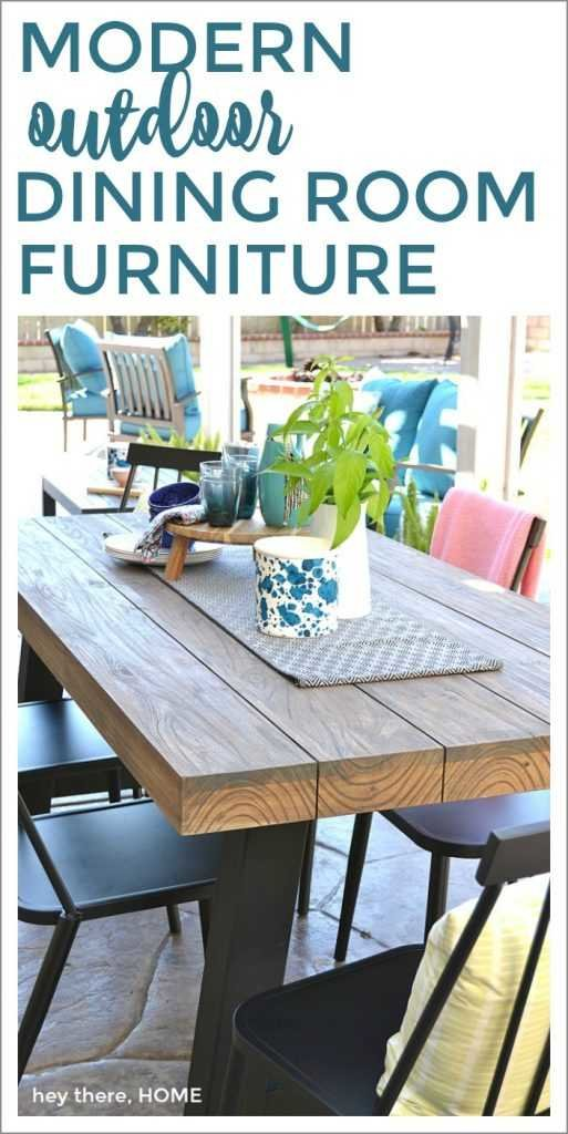 modern outdoor dining room furniture